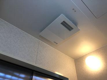 浴室暖房機取付け後 2